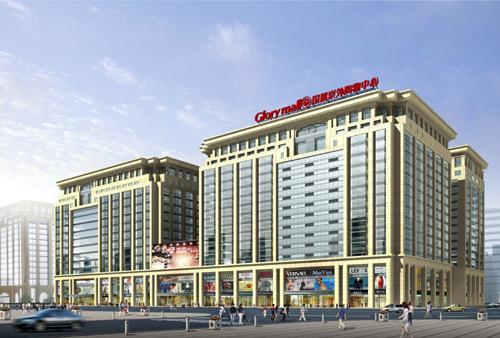 國瑞城項目位于北京市中心最繁華的商業區崇文商業區
